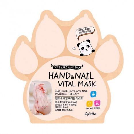 Hand and nail vital mask