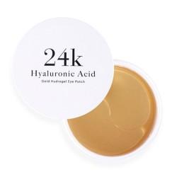 Gold hydrogel eye patch-hyaluronic acid